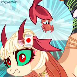 Size: 1200x1200 | Tagged: safe, artist:woofri, oc, oc only, oc:akemi (ide1517), crab, fish, pony, sea pony, annoyed, colored sclera, ear piercing, earring, food, jewelry, markings, nonbinary, ouch, piercing, pinch, regalia, shocked, solo, sushi