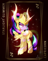 Size: 3928x5000 | Tagged: safe, artist:zidanemina, starlight glimmer, pony, unicorn, absurd resolution, anime, armor, capricorn, crossover, digital art, female, mare, saint seiya, solo