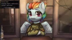 Size: 2676x1500 | Tagged: safe, artist:reterica, rainbow dash, pegasus, pony, alcohol, alternate hairstyle, clothes, crossover, cyrillic, female, looking at you, mare, rainbow eyebrows, russian, s.t.a.l.k.e.r., smiling, spread wings, translated in the comments, vodka, wings