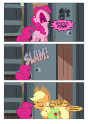 Size: 868x1228 | Tagged: safe, artist:dziadek1990, edit, edited screencap, screencap, applejack, pinkie pie, the last roundup, comic, conversation, dialogue, door, onomatopoeia, ouch, outhouse, potty emergency, potty time, screencap comic, slice of life, sound effects, text