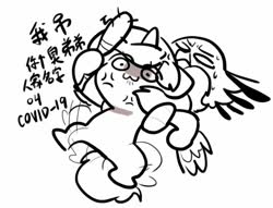 Size: 942x718 | Tagged: safe, artist:colorfulcolor233, oc, oc only, oc:oofy colorful, oc:vistamage, griffon, pony, chinese, coronavirus, covid-19, doodle, monochrome, stomping, wuhan