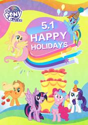 Size: 1080x1527 | Tagged: safe, applejack, fluttershy, pinkie pie, rainbow dash, rarity, twilight sparkle, alicorn, earth pony, pegasus, pony, unicorn, bipedal, cake, china, chinese, food, hat, mane six, my little pony logo, official, party hat, twilight sparkle (alicorn)