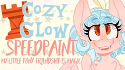 Size: 1280x720 | Tagged: safe, artist:softcubes, cozy glow, cozybetes, cute, female, filly, speedpaint, youtube link