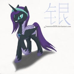 Size: 891x897 | Tagged: safe, oc, oc only, oc:nyx, alicorn, armor, female, grin, headband, mare, older, smiling, teenager