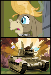 Size: 658x973 | Tagged: safe, edit, edited screencap, editor:wangkingfun, screencap, cranky doodle donkey, matilda, chinese, matilda ii, pun, tank (vehicle)