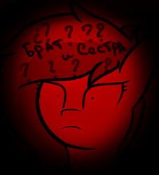 Size: 4145x4564 | Tagged: safe, artist:graphictoxin, oc, oc only, oc:reon letaviio, earth pony, pony, absurd resolution, freckles, lineart, scared, simple background, sketch, solo, text, vignette