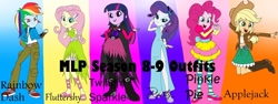 Size: 1280x482 | Tagged: safe, artist:enderboy1908, applejack, fluttershy, pinkie pie, rainbow dash, rarity, twilight sparkle, human, equestria girls, humane five, humane six