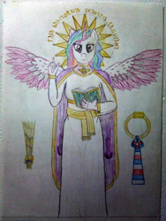 Size: 3120x4160 | Tagged: safe, artist:mildgyth, derpibooru exclusive, princess celestia, anthro, ziragshabdarverse, baresman, book, clothes, dress, faravahar, farshiang, female, halo, magic, priestess, solo, spread wings, traditional art, two toned wings, wings, zoroastrianism