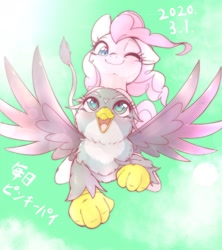 Size: 1364x1533 | Tagged: safe, artist:kurogewapony, gabby, pinkie pie, earth pony, griffon, pony, daily pinkie pie, female, flying, looking at each other, mare, one eye closed, pinkie pie riding gabby, ponies riding griffons, riding, smiling