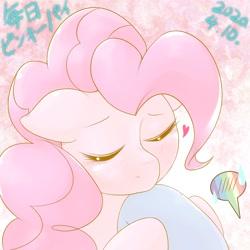 Size: 1536x1536   Tagged: safe, artist:kurogewapony, pinkie pie, rainbow dash, earth pony, pony, daily pinkie pie, blushing, female, heart, hoof kissing, lesbian, mare, pinkiedash, shipping