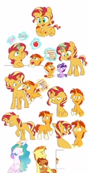 Size: 1920x3767 | Tagged: safe, artist:chub-wub, princess celestia, starlight glimmer, stellar flare, sunburst, sunset shimmer, sunspot, alicorn, pony, unicorn, alternate universe, baby, baby pony, colt, colt sunburst, cute, female, filly, filly starlight glimmer, filly sunset shimmer, levitation, magic, male, siblings, sunny siblings, telekinesis, weapons-grade cute, younger