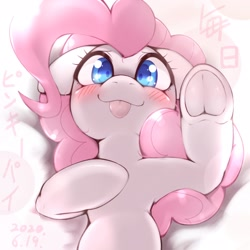 Size: 2048x2048 | Tagged: safe, artist:kurogewapony, pinkie pie, earth pony, :p, blushing, cute, daily pinkie pie, diapinkes, female, floppy ears, frog (hoof), happy, hoofbutt, looking at you, mare, smiling, solo, tongue out, underhoof