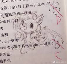 Size: 230x219   Tagged: safe, fluttershy, bat pony, bat ponified, china, chinese, doodle, flutterbat, picture for breezies, race swap