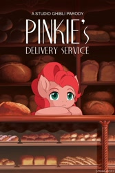 Size: 1024x1536 | Tagged: safe, artist:symbianl, pinkie pie, earth pony, pony, :<, bread, crossover, cute, diapinkes, ear fluff, ear tufts, female, food, kiki's delivery service, leaning, looking at you, mare, parody, pastry, solo, store, studio ghibli