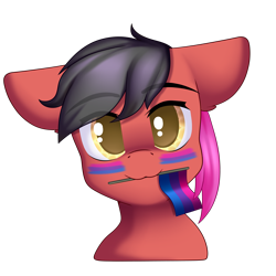 Size: 3000x3000 | Tagged: safe, artist:xcinnamon-twistx, part of a set, oc, oc only, oc:gallant valor, bisexual, bisexual male, bisexual pride flag, bisexuality, commission, flag, lgbt, looking at you, pride, pride flag, pride ponies, simple background, solo, transparent background, ych result