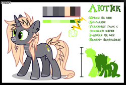 Size: 3100x2100 | Tagged: safe, artist:keyrijgg, oc, pony, unicorn, art, luitik, reference, simple background, white background