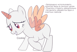 Size: 3100x2112 | Tagged: safe, artist:lazuli, oc, oc only, alicorn, pony, alicorn oc, bald, base, cyrillic, eyelashes, grin, horn, looking down, raised hoof, russian, simple background, smiling, solo, text, transparent background, two toned wings, wings