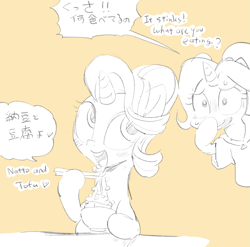Size: 1521x1500 | Tagged: safe, artist:k-nattoh, starlight glimmer, trixie, pony, unicorn, beans, dialogue, eating, food, japanese, natto, open mouth, smelly, tofu (food)