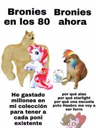 Size: 1330x1773 | Tagged: safe, artist:wrath-marionphauna, oc, oc:color breezie, earth pony, pony, pony town, cum jar, doge, g3, jar, meme, spanish
