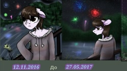 Size: 743x417 | Tagged: safe, artist:loni_ee_, oc, oc only, anthro, earth pony, clothes, comparison, earth pony oc, fireworks, night, outdoors, redraw, stars
