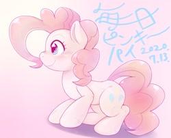 Size: 2001x1617 | Tagged: safe, artist:kurogewapony, pinkie pie, earth pony, female, mare, smiling, solo