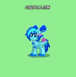 Size: 383x384 | Tagged: safe, pony, pony town