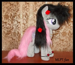 Size: 1612x1408 | Tagged: safe, artist:calusariac, octavia melody, pony, irl, photo, plushie, solo