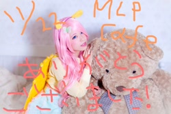 Size: 1024x682 | Tagged: safe, artist:don_ttir, fluttershy, human, clothes, cosplay, costume, irl, irl human, photo, pony ears, teddy bear, wings