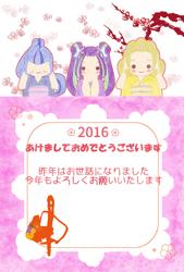 Size: 1377x2039   Tagged: safe, artist:nananona_orange, adagio dazzle, aria blaze, sonata dusk, human, equestria girls, chibi, japanese, new year, the dazzlings, yukata