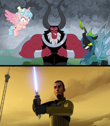 Size: 2912x3328 | Tagged: safe, edit, edited screencap, screencap, cozy glow, lord tirek, queen chrysalis, the ending of the end, crossover, jedi, kanan jarrus, lightsaber, star wars, star wars rebels, weapon