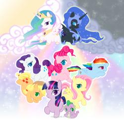 Size: 800x779 | Tagged: safe, artist:phantomcarnival, applejack, fluttershy, nightmare moon, pinkie pie, princess celestia, rainbow dash, rarity, spike, twilight sparkle, alicorn, dragon, earth pony, pegasus, pony, unicorn, chibi, cloud, cute, cutelestia, dashabetes, diapinkes, female, glowing horn, horn, jackabetes, male, mane seven, mane six, mare, moonabetes, raribetes, shyabetes, spikabetes, twiabetes, unicorn twilight