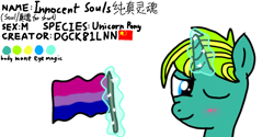 Size: 1024x512 | Tagged: safe, artist:dgck81lnn, oc, oc only, oc:innocent souls, pony, unicorn, bisexual pride flag, china, chinese, flag, glowing horn, horn, magic, magic aura, pride, pride flag