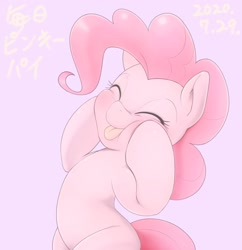 Size: 1752x1812 | Tagged: safe, artist:kurogewapony, pinkie pie, earth pony, pony, daily pinkie pie, cute, diapinkes, female, happy, mare, pink background, silly face, simple background, squishy cheeks, tongue out, weapons-grade cute
