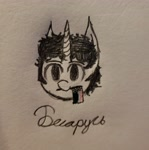 Size: 2994x3011 | Tagged: safe, artist:antique1899, oc, oc only, oc:ragtime melody, pony, unicorn, belarus, belarusian, cyrillic, flag, mouth hold, pencil drawing, simple background, smiling, smiling at you, solo, traditional art