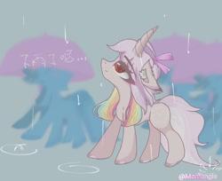 Size: 1322x1080 | Tagged: safe, artist:memengla, oc, oc:memengla, pony, unicorn, rain, umbrella