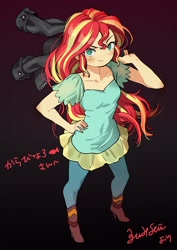 Size: 2896x4096 | Tagged: safe, artist:tz036, sunset shimmer, human, blushing, clothes, cute, female, high res, humanized, jacket, looking at you, shimmerbetes, smiling, smiling at you, solo