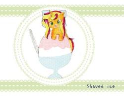 Size: 393x303 | Tagged: safe, artist:rai_ra, sunset shimmer, unicorn, cute, food, ice cream, shaved ice, shimmerbetes, solo
