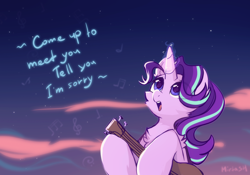 Size: 2000x1400 | Tagged: safe, artist:mirtash, starlight glimmer, pony, unicorn, chest fluff, coldplay, female, glowing horn, guitar, horn, looking up, mare, musical instrument, night, singing, sky, solo, song reference, the scientist (coldplay song)