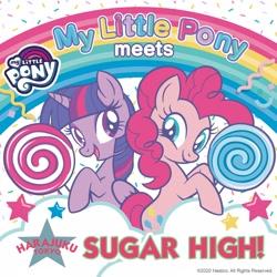 Size: 2048x2048   Tagged: safe, pinkie pie, twilight sparkle, alicorn, my little pony logo, rainbow, twilight sparkle (alicorn)