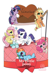 Size: 585x827 | Tagged: safe, artist:booseo, applejack, fluttershy, pinkie pie, rainbow dash, rarity, twilight sparkle, cake, chocolate, fishing rod, flower, food, holiday, mane six, valentine's day