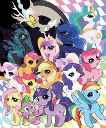 Size: 1000x1208 | Tagged: safe, artist:booseo, apple bloom, applejack, discord, fluttershy, pinkie pie, princess cadance, princess celestia, princess luna, queen chrysalis, rainbow dash, rarity, scootaloo, spike, sweetie belle, twilight sparkle, alicorn, changeling, changeling queen, draconequus, dragon, earth pony, pony, unicorn, cowboy hat, crown, cutie mark crusaders, digital art, female, hat, jewelry, male, mane six, mare, regalia, unicorn twilight