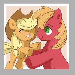 Size: 572x572 | Tagged: safe, artist:mikey_pony, applejack, big macintosh, earth pony, pony, blank flank, brother and sister, colt big macintosh, duo, eyes closed, female, filly, filly applejack, male, open mouth, siblings, smiling, teary eyes, younger