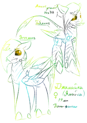 Size: 2480x3507   Tagged: safe, artist:kiwwsplash, oc, oc only, original species, pony, hair over one eye, reference sheet, wings