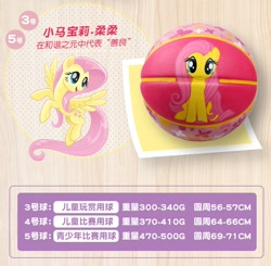Size: 790x774 | Tagged: safe, fluttershy, ball, china, chinese, female, merchandise, solo