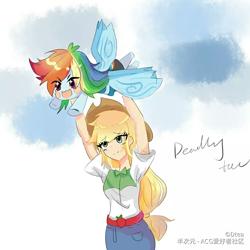 Size: 1000x1000 | Tagged: safe, artist:dtea, applejack, rainbow dash, equestria girls, applejack's hat, carrying, chibi, cowboy hat, cute, hat, simple background, wings