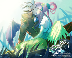 Size: 2500x2023 | Tagged: safe, artist:sadistjolt, discord, fluttershy, human, the last problem, discoshy, eared humanization, eyes closed, female, humanized, kissing, male, older, older fluttershy, shipping, signature, sitting, straight, winged humanization, wings