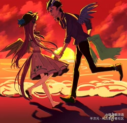 Size: 2000x1929 | Tagged: safe, artist:sadistjolt, discord, fluttershy, human, beach, clothes, discoshy, dress, feet, female, hat, holding hands, humanized, male, ocean, sandals, shipping, shore, straight, sunset, tailed humanization, walking, winged humanization, wings