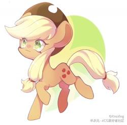 Size: 1464x1445 | Tagged: safe, artist:knoving, applejack, earth pony, pony, applejack's hat, cowboy hat, cute, female, green eyes, hat, jackabetes, mare, simple background, solo, white background