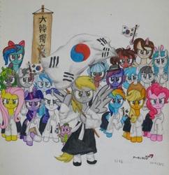 Size: 1080x1114 | Tagged: safe, artist:poorunii, applejack, derpy hooves, fluttershy, pinkie pie, rainbow dash, rarity, spike, twilight sparkle, oc, flag, korean, mane six, south korea, traditional art