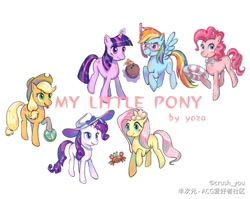 Size: 2014x1600 | Tagged: safe, artist:yoza, applejack, fluttershy, pinkie pie, rainbow dash, rarity, twilight sparkle, crab, earth pony, pegasus, unicorn, applejack's hat, beach ball, bowtie, coconut, cowboy hat, drinking straw, female, food, glowing horn, goggles, hat, horn, inflatable, inner tube, jewelry, magic, mane six, mare, necklace, simple background, snorkel, sports, telekinesis, unicorn twilight, volleyball, white background